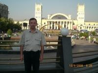 Виктор Васильев, 26 января , Тамбов, id149424521