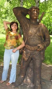 Танюшка Михеева, 30 декабря 1990, Месягутово, id156574223